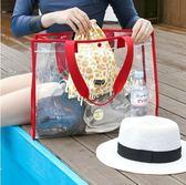 沙灘包透明防水包大容量正韓果凍包游泳收納袋旅行手提袋4色可選【萬聖節88折