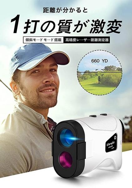 YARD SCOPE【日本代購】高爾夫測距儀600m角度測量 6倍長焦 角度測量
