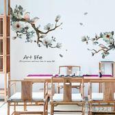 大型壁貼自粘墻紙貼中式手繪水墨花鳥裝飾品客廳臥室墻貼畫 nm5182【pink中大尺碼】
