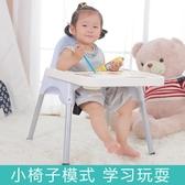 寶寶餐椅多功能兒童餐桌椅子嬰兒學坐椅可折疊便攜式宜家吃飯座椅