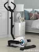 踏步機磁控家用機迷你慢跑橢圓跑步踩踏板機室內小型健身器才 『橙子精品』