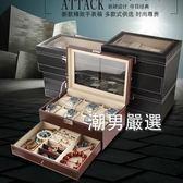 優惠兩天-首飾盒雙層帶鎖首飾盒手錶收納盒眼鏡戒指項鍊飾品展示盒5色