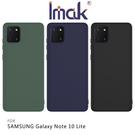 摩比小兔~Imak SAMSUNG Galaxy Note 10 Lite 磨砂軟套 保護殼 手機殼 保護套