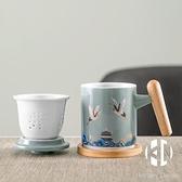 唐豐陶瓷辦公喝茶杯家用大容量茶水分離個人杯禮盒裝過濾泡茶杯【Kacey Devlin】