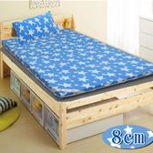 床墊 珊瑚絨 高密度支撐竹炭記憶單人床墊 8cm 水藍色+送珊瑚絨枕墊1入 K-OTAS