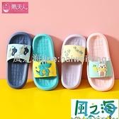 兒童拖鞋兒童涼拖鞋女童室內防滑中大童洗澡拖鞋小公主可愛卡通【風之海】
