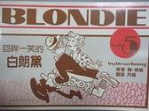 【書寶二手書T5/漫畫書_FTJ】Blondle5-回眸一笑