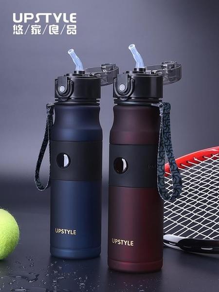 創意潮流便攜運動健身水壺男女兒童塑料大容量戶外成人吸管水杯子