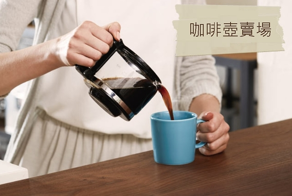 Siroca 專用 玻璃咖啡壺 STC-408 / SC-A1210 / SC-A1210S / SC-A1210R /SC-A1210CB / SC-A1210TB適用