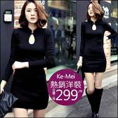 克妹Ke-Mei【AT49748】korea韓國名媛性感摟空旗袍顯瘦連身洋裝