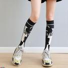 中筒襪襪子女春款女士中筒襪頭像圖案個性ins潮襪日系長筒襪及膝襪秋冬小腿襪【寶貝 新品】