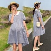 漂亮小媽咪 韓系 翻領 條紋洋裝 【D8206】 開扣 娃娃領 泡泡袖 短袖 襯衫洋裝 孕婦裝 洋裝