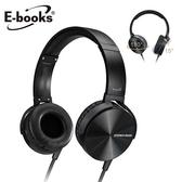 E-books S84可翻摺DJ型耳罩式耳機【愛買】