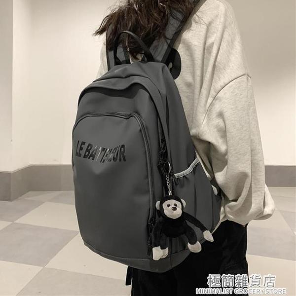 大容量高中背包女雙肩包2021新款時尚學院風書包男女大學生上課包 極簡雜貨