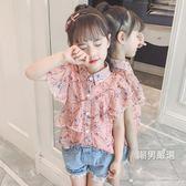 短袖襯衫 童裝夏裝2018新品女童短袖襯衫女孩洋氣雪紡上衣兒童夏季時髦襯衣 2色(一件88折)