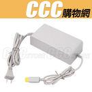 Wii U 主機專用 變壓器 WIIU 電源適配器 變壓器 充電器 電源線 火牛 100-240V 直插