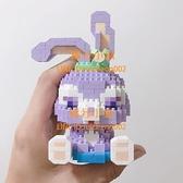 微型立體拼裝小顆粒益智積木玩具兼容樂高星黛露拼圖【橘社小鎮】