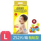 小淘氣 透氣乾爽紙尿褲-L (42片x6包/箱)