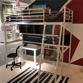 70濟南國內代購 斯沃塔 高架床框架, 銀色 高架床 【限時特惠】 LX