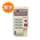 文具通/ASKME MS-800D  PLUS 電動支票機 數字
