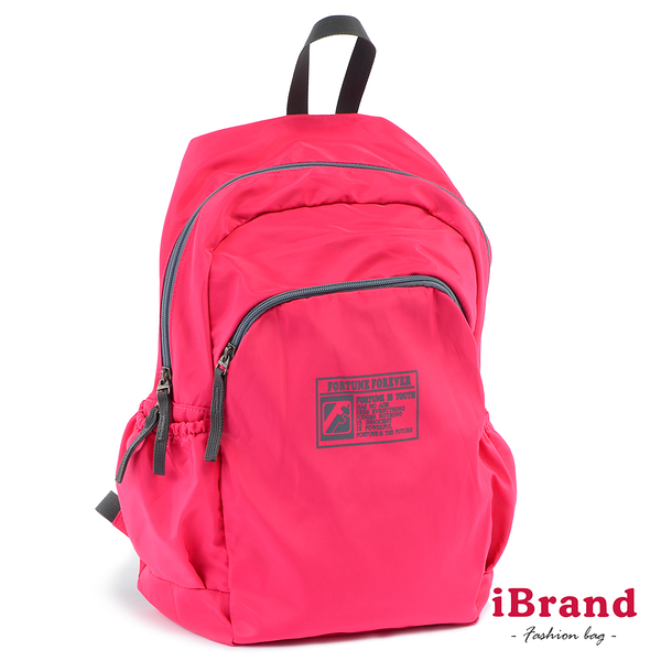 【i Brand】輕盈漾彩雙層可收納尼龍後背包-玫紅色 TBG-807-PK