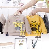 兒童衛衣新款男童加厚冬裝女寶寶秋冬季嬰兒上衣童裝衣服促銷好物