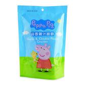 佩佩豬 蒜香雞汁脆餅 84g ◆86小舖 ◆
