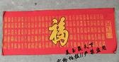 唐卡刺繡 西藏 唐卡佛教絲綢刺繡畫織錦畫布畫彩繪
