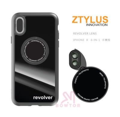 光華商場。包你個頭【ZTYLUS】REVOLVE LENS iPhone x 10  6-IN-1 鏡頭 保護殼