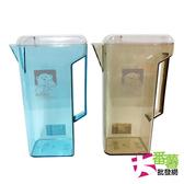 【 製】佳斯捷米蘭冷水壺7105 05A1 大番薯 網