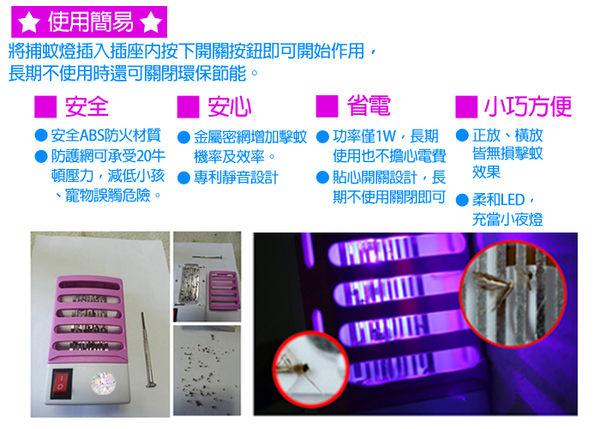 第二代省電王LED捕蚊燈2入
