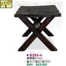 [ 家事達 ]DF- B295-4  實木長車桌-4尺   特價 已組裝 限送中部