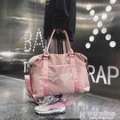 網紅短期旅行包女飛機隨身攜帶行李包短途運動包男干濕分離健身包 快意購物網