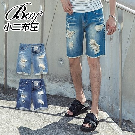 刷白破褲 潑墨白點刀割抽鬚牛仔短褲【NW619005】