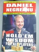 【書寶二手書T2/原文書_NSQ】More Hold'em Wisdom for All Players_Negreanu, Daniel