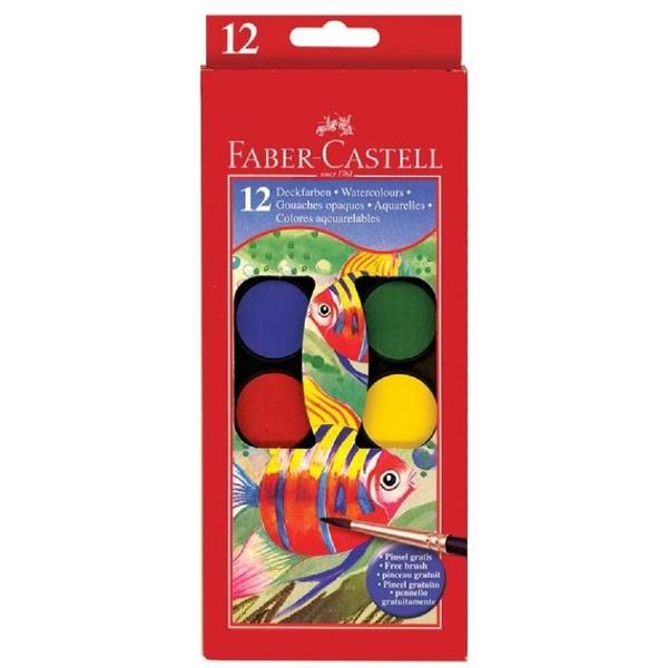 水彩  Faber-Castell輝柏 125021 21色粉餅水彩【文具e指通】 量販團購