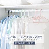 20只塑料衣架衣服掛架子家用兒童成人衣架衣撐子防滑無痕晾曬衣架