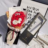 禮物香皂玫瑰花花仿真永生花肥皂花禮盒情人節母親節禮物創意生日禮物 愛麗絲精品