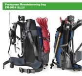 L  Pentagram五角星3550L防潑水登山包旅行雙肩騎行背包PM02
