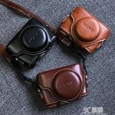 索尼黑卡RX100M6相機包DSC-RX100 M2 M3 M4 M5A M7相機皮套殼復古 中秋節免運