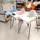 兒童餐椅 家用寶寶餐椅高腳椅兒童餐椅家用兒童座椅小孩吃飯【快速出貨】WY
