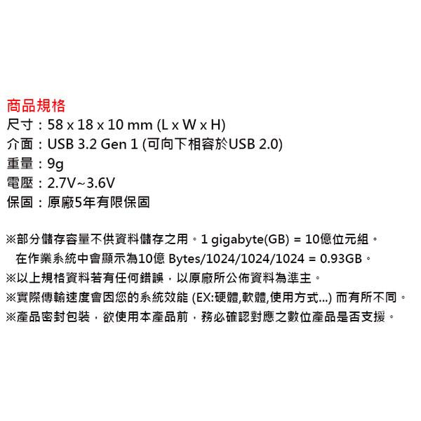 ADATA 威剛 128GB 128G UV150 USB3.2 隨身碟