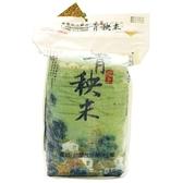 池上青秧米 2kg