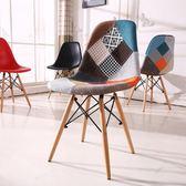 椅簡約時尚休閒創意電腦椅子辦公餐椅布藝會議椅WY【全館免運八五折】