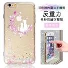 反重力 iPhone SE 2020/SE2 亮粉彩繪空壓手機殼(貓咪城市)