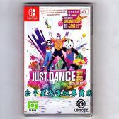 【NS原版片 可刷卡】☆ Switch Just Dance 舞力全開2019 ☆中文版全新品【台中星光電玩】