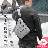 走走去旅行99750【CI166】男士斜挎胸包 防盜肩包 輕便旅用包 隨身包 男用背包 帆布包 單肩包 2色