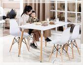 椅子現代簡約懶人家用靠背凳子簡易餐椅成人北歐ins書桌椅花間公主igo