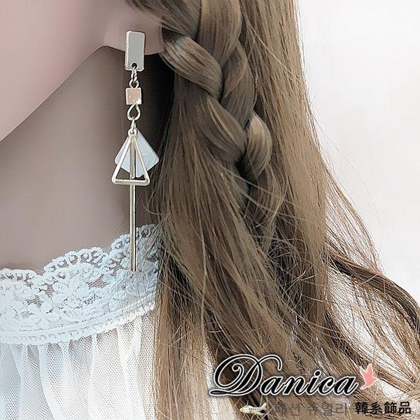 耳環 現貨 韓國簡約百搭立體幾何簍空三角垂墜耳針 夾式耳環 S93059 批發價 Danica 韓系飾品