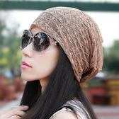 帽子女薄款鏤空蕾絲頭巾帽女士透氣網眼帽春夏空調睡帽防塵堆堆帽
